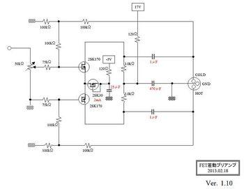 FET差動プリアンプ回路図a.jpg